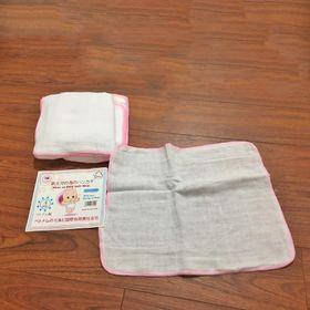 Khăn xô sữa trắng 4 lớp(gói 10 khăn) giá sỉ