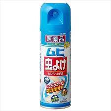 Xịt chống muỗi Muhi PS 200ml giá sỉ