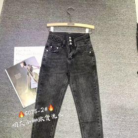 Quần jeans Quảng châu giá sỉ