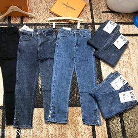 Quầm jeans ống đứng cạp cao giá sỉ