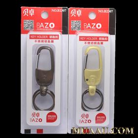 Móc khóa Bazo B2307 MS: 07 giá sỉ