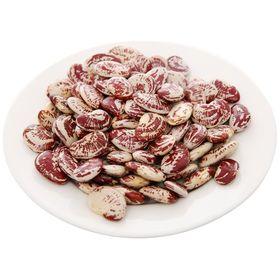 Sỉ đậu ngự loại khô thơm giá sỉ