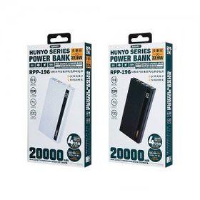 Pin dự phòng 20000mah Remax RPP-196 giá sỉ