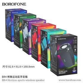 Loa Bluetooth Borofone BR4 giá sỉ