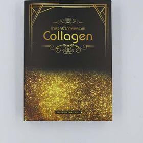Nước Lột Trắng Da Sinh Học Collagen - Thái Lan giá sỉ