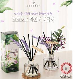 Tinh dầu tán hương Cocod'or phiên bản Lavender Diffuser 200ml giá sỉ