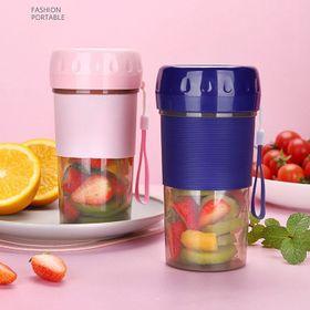 MÁY XAY SINH TỐ MINI CẦM TAY đa năng Juice Cup, Fruit Cup Cao Cấp - Máy Xay Sinh Tố Du Lịch giá sỉ